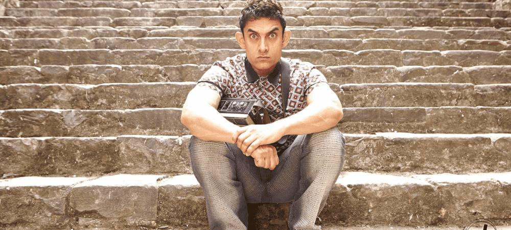 PK Aamir