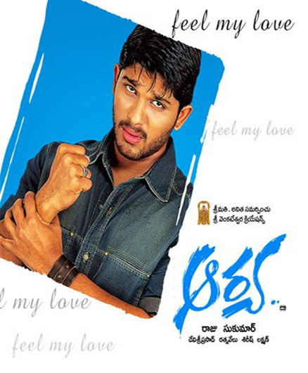 Aarya_Telugu_Movie2