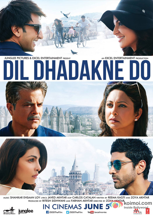 dil-dhadakne-do-movie-poster-6