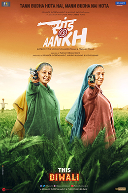 Saand Ki Aankh plakat