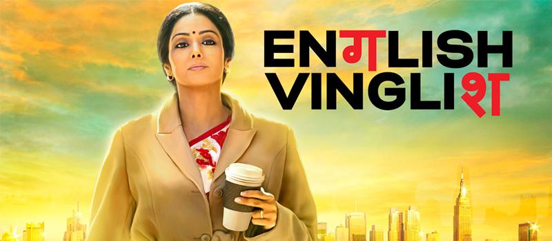 Bollywood Sridevi