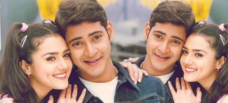 Preity Zinta i Mahesh Babu