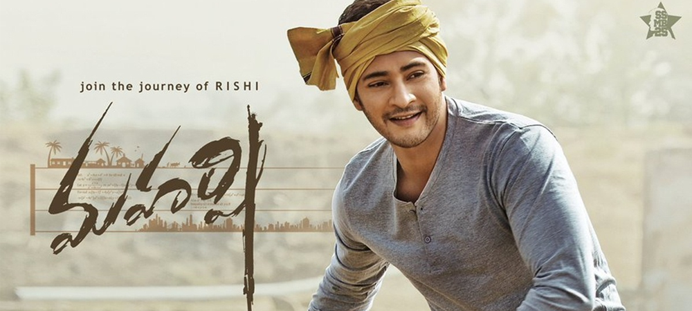 Mahesh Babu Prime Video